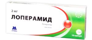 Лекарство от диареи (поноса) взрослым: список лучших