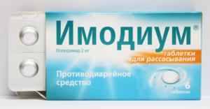 Понос водой у взрослого - что вызывает заболевание кишечника, какие таблетки принимать