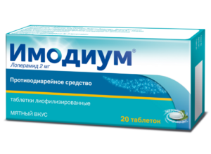 Понос рези и температура